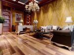 ROSE WOOD Series Porcelain Tile